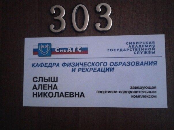 Павел Астахов | Москва