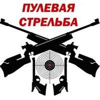 Елизавета Устьянцева, 4 июля , Челябинск, id193688561