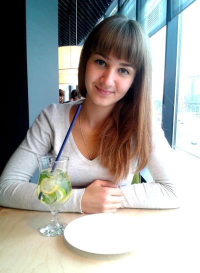Дианка Басалыго, 27 ноября , Москва, id64584573