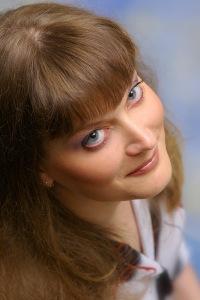 Ирина Приходченко, 15 февраля , Екатеринбург, id179588201