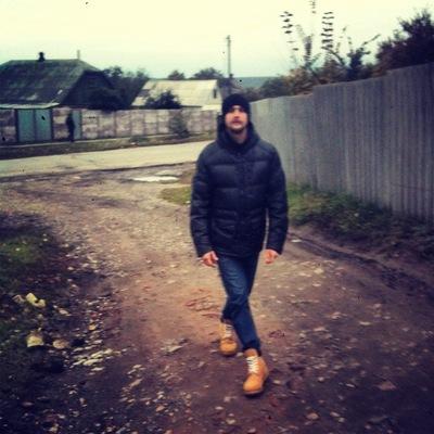 Ярослав Сарай, 6 мая , Харьков, id45945378