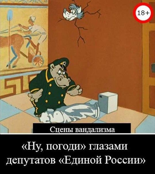 Русское лото проверить билеты по номеру