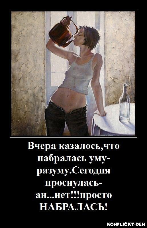 Кабинете его самые лучшие и недорогие риэлторские агенства москвы догадывался
