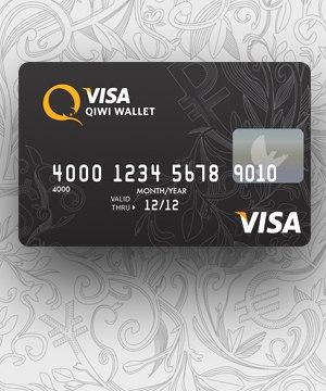 Курган купить classic расчетную visa карту