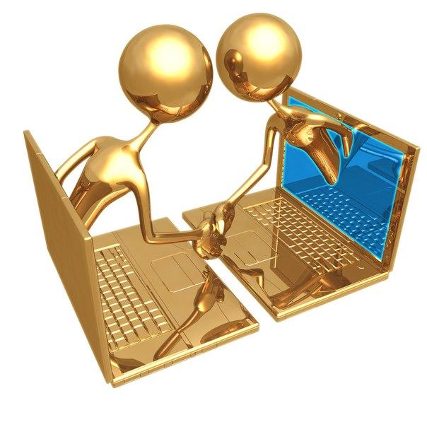 Срочно нужна работа в интернете
