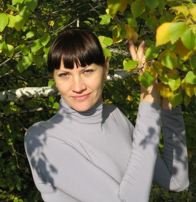 Наталья Бедрык, 14 ноября , Энергодар, id125271335