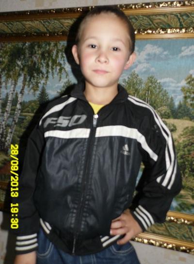 Егор Герасимов, 1 июля , Казань, id225506358