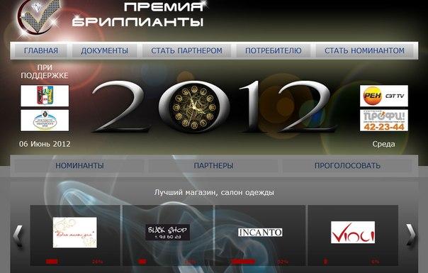 Презент - бесплатные объявления Хабаровска