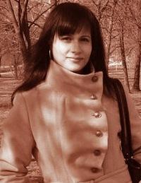 Инна Сошенко, 25 октября 1984, Сумы, id28785476
