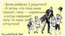 Дмитрий Медов фото #24