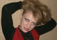 Наталья Циулина, 19 июня , Магнитогорск, id185194865