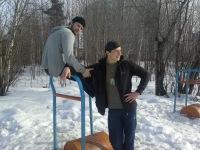 Дима Lucky, 3 марта , Нижневартовск, id21619270