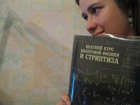 Ольга Пономарёва, 23 сентября , Самара, id22918818