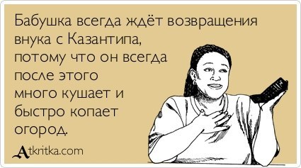 Дима Срыбуль | Белгород