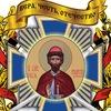 Хутор Кушвинский