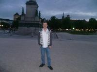 Irina Sergej, id135871651