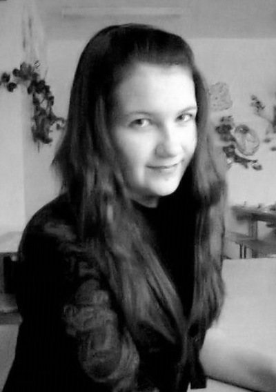 Таня Крыса, 2 февраля , Киев, id167045119