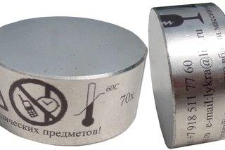 Сильный Неодимовый магнит постоянный 70х20мм 160Кг.