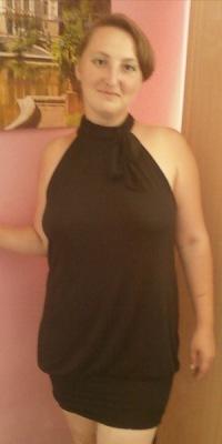 Анна Алиева, 3 сентября 1990, Майкоп, id36504158