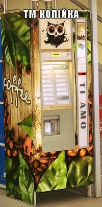Кофейный Автомат, 23 февраля 1994, Измаил, id225024205