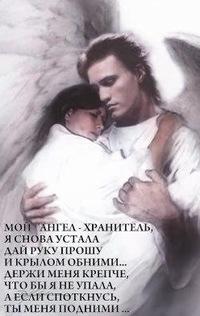 Виктория Гутковская, 13 февраля 1976, Херсон, id159346282