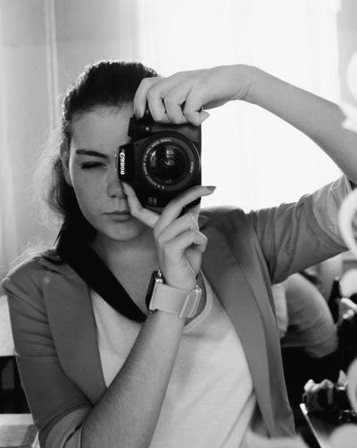 Карина Шамаева, 24 июля 1996, id144448569