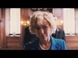 Новый трейлер фильма  «Диана: История любви»