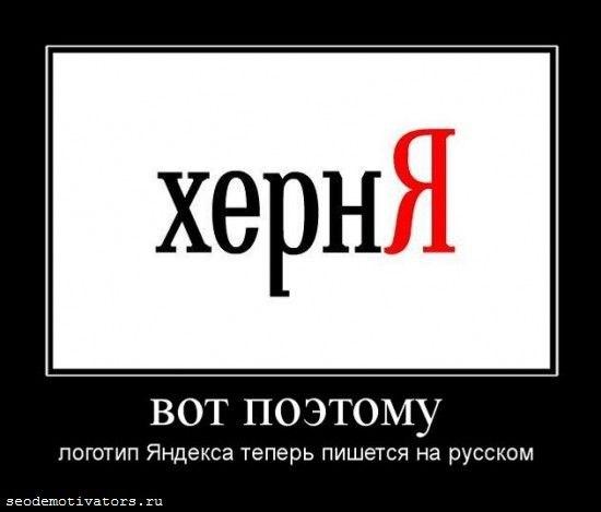 Яндекс прикол картинка, открытка люблю тебя