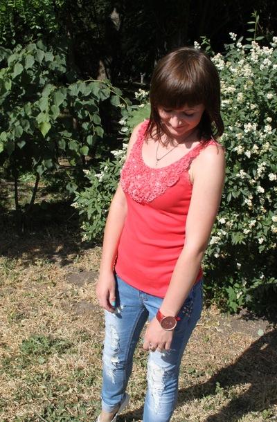 Ілона Покаленко, 18 июля 1994, Новомиргород, id172865636