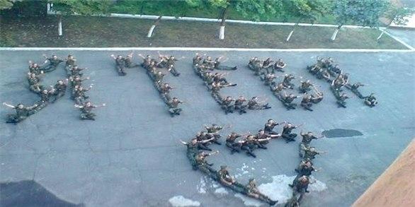 Армейские демотиваторы картинка 569295