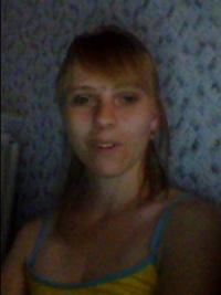 Елена Богомаз, 17 марта 1990, Белыничи, id173622010