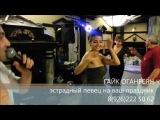 Эстрадный певец Гайк Оганесян
