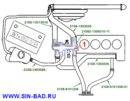 Схема установкустройство печки ваз 2109 и и подключения термостата.