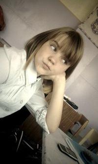 Антонина Ечина, 2 сентября , Белгород, id70268529