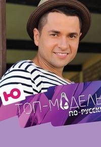 Алексей Москаленко, 1 февраля , Кемерово, id94266917