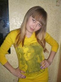 Ольга Калантаева, 25 января , Санкт-Петербург, id176176844