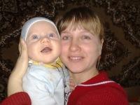 Татьяна Соленая, 4 мая 1982, Луганск, id184261451
