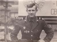 Леонид Тимчишин, 10 апреля 1955, Донецк, id56639429