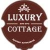 Luxury Cottage - посуточная аренда коттеджей