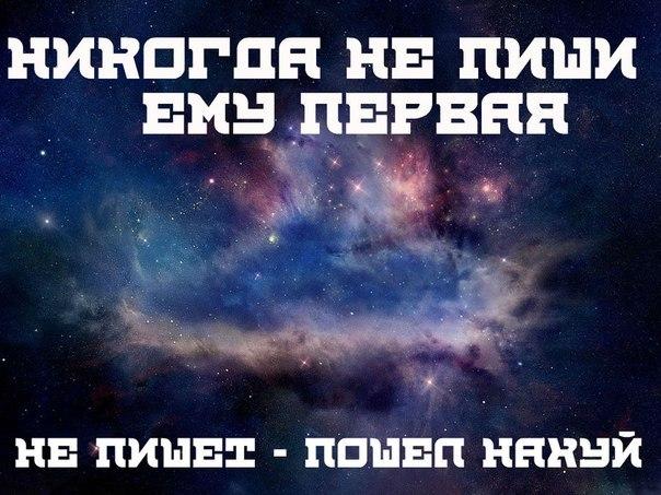 картинки ты просто космос: