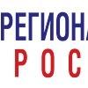 Региональная Россия