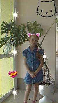 Полина Кунцевич, 30 октября , Ганцевичи, id175541253