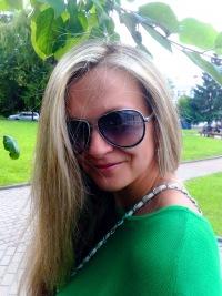 Анна Юхневич, 2 марта , Гродно, id2856219