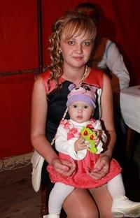 Ірина Окань, 30 марта 1990, Челябинск, id85480175