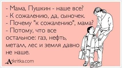 Пушкин А. С. SO53NPV9F-E