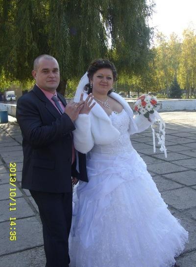 Яна Куцак, 4 января 1991, Санкт-Петербург, id166502615