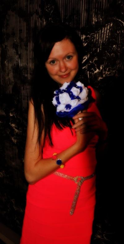 Алена Кузнецова, 17 февраля 1986, Екатеринбург, id18420782