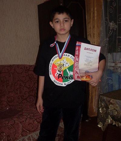 Юрий Карапетян, 2 августа 1996, Днепропетровск, id221934793