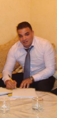 Яссин Карамат