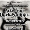 Acte Noir Dark Samples || 15.07.2012